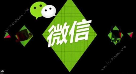 1亿用户败走QQ,腾讯昔日最大社交软件破灭,微信取而代之![多图]图片3