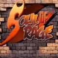 江西恐龙怒拳战警安卓手机版游戏(Soul Of Rage) v1.0