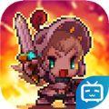 坎公骑冠剑正式服手游下载 v2.5.3