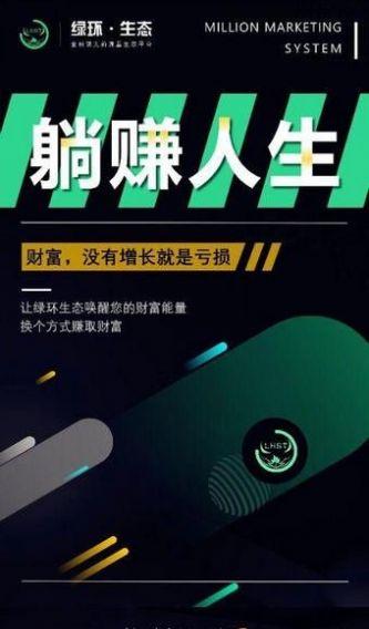 小喜小熊2021年最新消息登录网址图3: