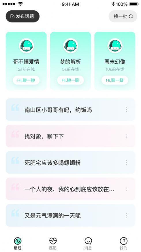 抖音stepichu苹果下载海王芯片图2: