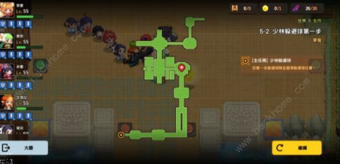 坎公骑冠剑5-2通关攻略 5-2闪电行者称号怎么拿到[多图]图片1