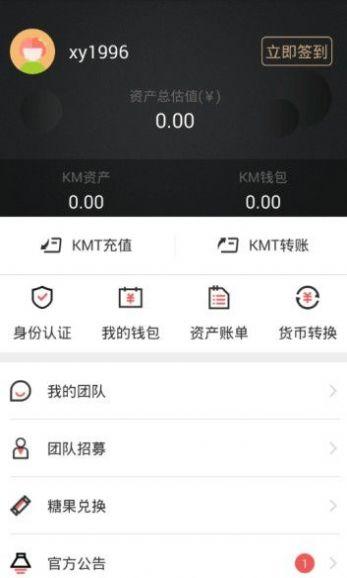 麒麟矿业穿山甲矿机app图1: