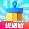 我的清理大师app官方下载 v1.0
