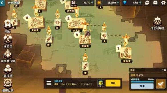 坎公骑冠剑世界5全收集攻略 世界5支线隐藏通关攻略[多图]