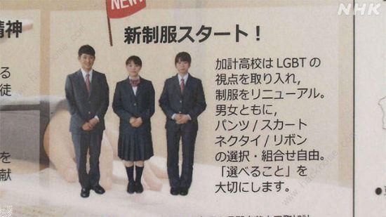 猛男变软妹 微博日本男生可以穿裙子校服咯[多图]图片3