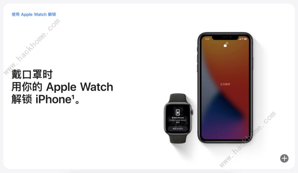 Apple Watch体验最佳!iOS 14.5体验报告出炉[多图]图片1