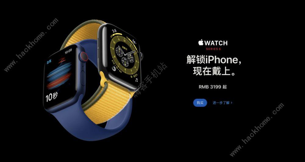 Apple Watch体验最佳!iOS 14.5体验报告出炉[多图]图片2