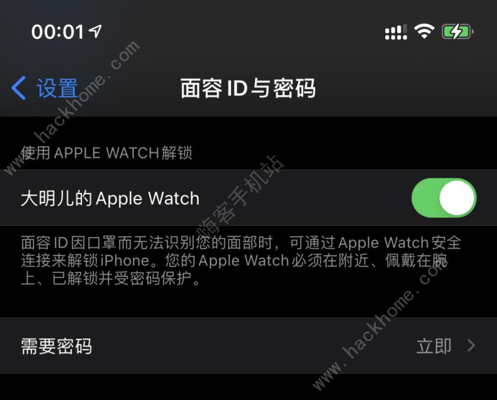 Apple Watch体验最佳!iOS 14.5体验报告出炉[多图]图片3