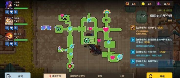 坎公骑冠剑2-2攻略 2-2全收集技巧汇总[多图]图片1