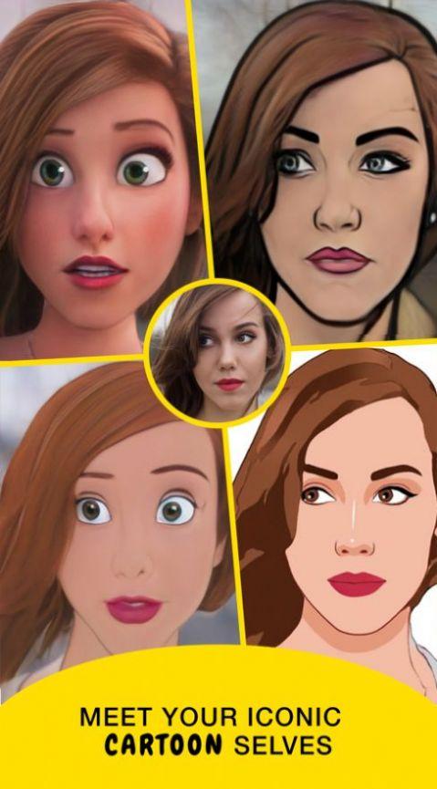 抖音迪士尼脸生成器app图3: