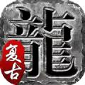 诛天毁灭手游官网正式版 v1.0