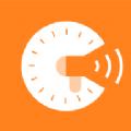 橙子通知app最新版下载 v1.0