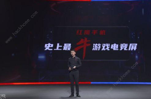 最牛游戏电竞屏165Hz!腾讯红魔游戏手机6 Pro上架预售开启[多图]图片1