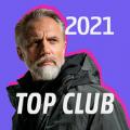 顶级俱乐部足球经理2021无限金币下载破解版 v1.19.6