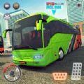 美国教练巴士模拟器2021游戏中文安卓版 v1.0