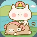 猫猫水疗馆游戏中文最新版 v1.0.1