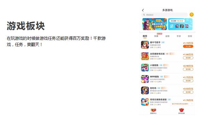 蜗牛互助群app官方版图2: