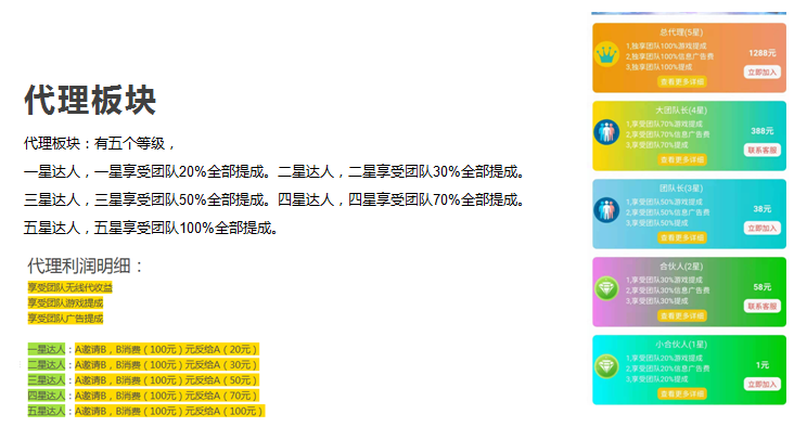 蜗牛互助群app官方版图片1