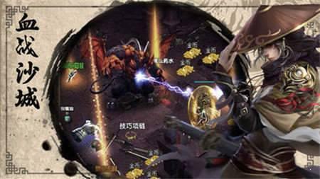 星宿至尊传奇手游官方测试版图3: