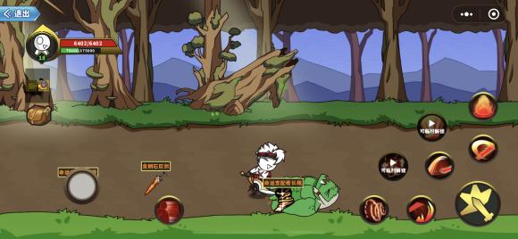 剑与勇者卡技能攻略 技能怎么卡[多图]