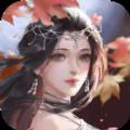 仙语千寻手游官网正式版 v1.0.0
