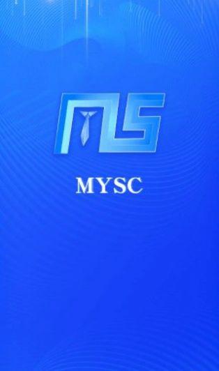 MYSC挖矿交易所app最新版软件下载图2: