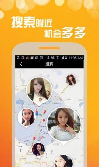 ku游平台登录首页官方网站图片1
