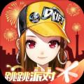 QQ飞车圣斗士星矢手游官方联动下载 v1.25.0.28386