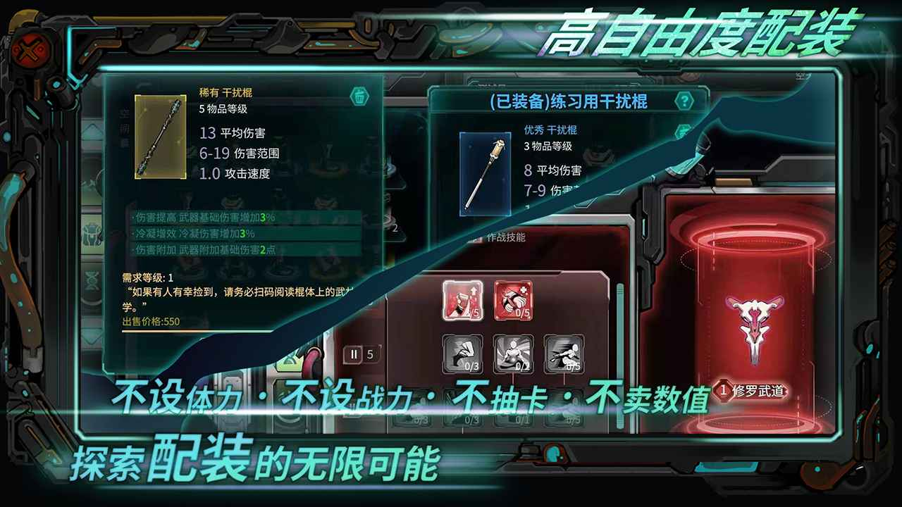 星海先锋歧遇号官方游戏安卓版图3: