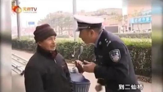 二仙桥谭谈交通谭sir语音包app官网版图片1