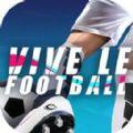 網易足球萬歲國際服測試版遊戲 v1.0