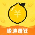 有檬兼职软件app官方版下载 v1.0.2