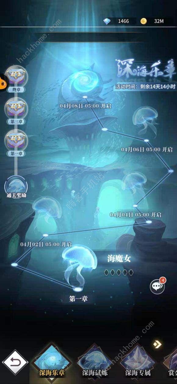 斗罗大陆武魂觉醒深海乐章3-5通关攻略 深海乐章3-5怎么过[多图]图片1