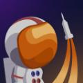小小太空学院游戏