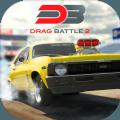 Drag Battle 2中文无限金币破解版 v1.0