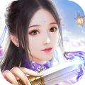 凌霄剑域手游官方最新版 v1.0