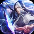小主神修仙手游官方最新版 v1.0