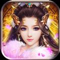 青天之起源手游官方正式版 v1.0
