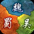 大军师之一统三国手游官网最新版 v1.0