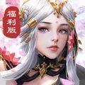 大周镇魔卫手游官网安卓版 v1.0