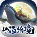 山海绘境手游官网正式版 v1.3.1