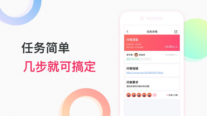草鱼塘任务做单平台app下载图1:
