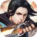 青狐剑诀手游官方最新版 v1.0