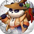 热血兽人兵团风暴觉醒游戏官方正式版 v1.0.0