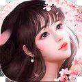 宇外仙行手游官方最新版 v1.0