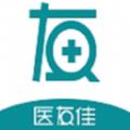 医友佳app