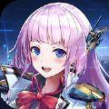 美少女之战星际手游官网正式版 v1.0.2
