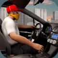 停车大师街头司机游戏中文安卓版 v0.1