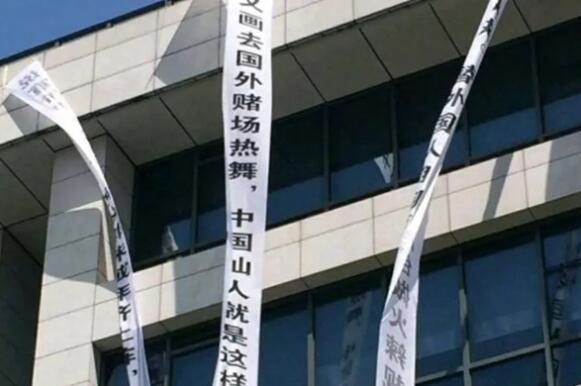 崩坏3国际服事件不处理? 玩家愤怒了,米哈游某游戏所在的大楼被玩家挂上竖幅[多图]